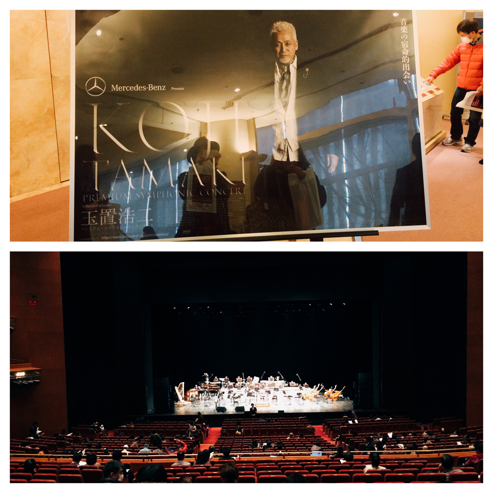 ファンタジー映画の世界にいるかのような気分。 / 玉置浩二 Premium Symphonic Concert