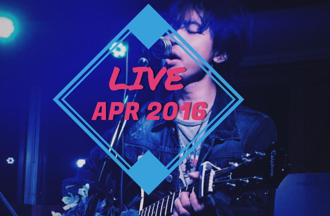 【随時更新】ライブ情報 2016年4月