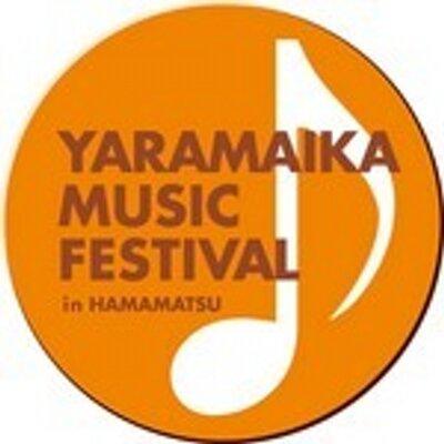 2017年10月7日(土)『やらまいかミュージックフェスティバル 2017』