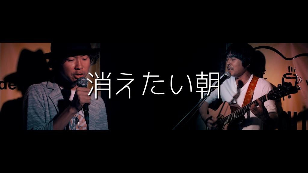 【動画】トミー来風「消えたい朝」をコラボ