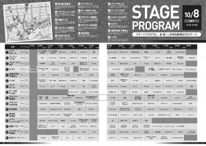 stage-program_10081