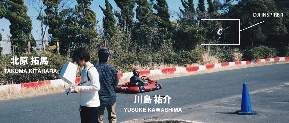 filmmaking_pilot03_02