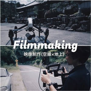 filmmaking_title