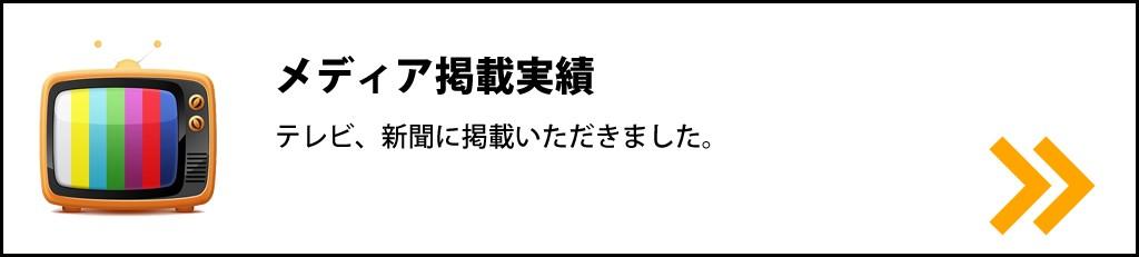 profile_mediakeisai