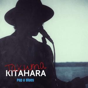 pop&blues_1600