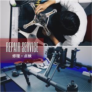 top_repair