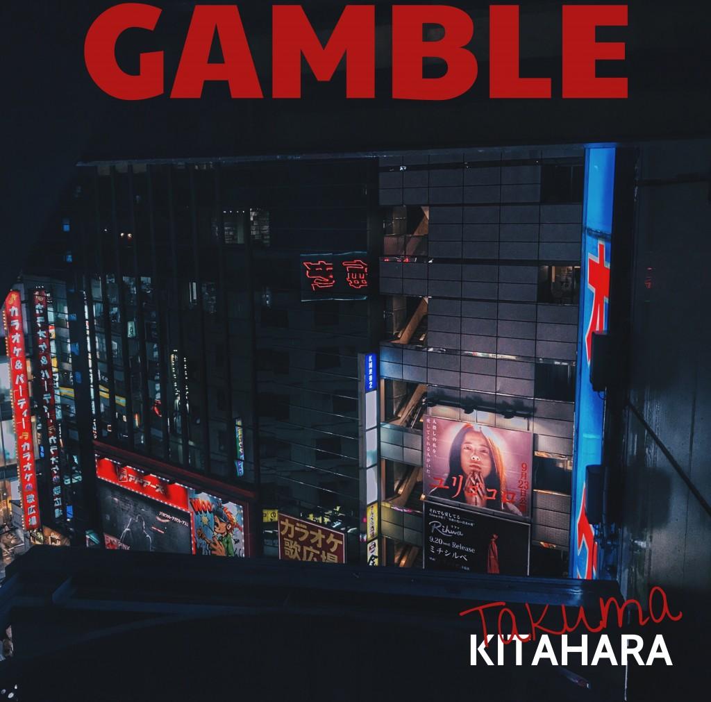 新曲「Gamble」をSoundcloudで公開しました。
